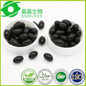 Food Pharmaceutical Grade ISO Vitamin C and D Capsule pictures & photos