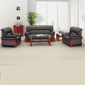 Office Waiting Room Sofa Set