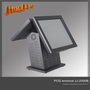 JJ-2000B One-in-All POS Touch System