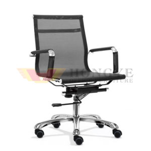 Executive Office Furniture Office Chair pictures & photos