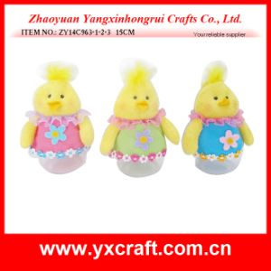 Easter Decoration (ZY14C963-1-2-3 15CM) 2016 Easter Chick Promotion pictures & photos