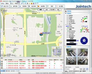 Camera GPS Tracking by Taking Photo in Real Time pictures & photos