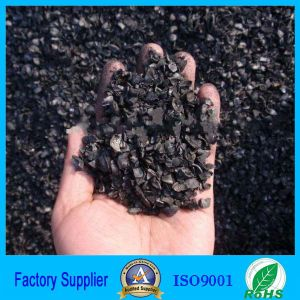 Walnut Nut Shell Activated Carbon for Diesel Desulfurization