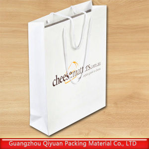 Garment Gift Packing Boxes (GM-0026)