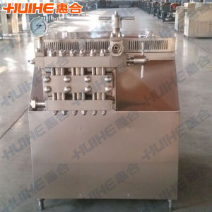 China Homogenizer Machine for Sale pictures & photos