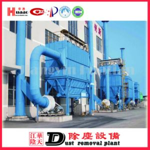 China Hot Sale Cyclone Dust Collector
