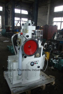 Zp Rotary Tablet Press Machine for Candy/Salt/Chicken Tablet Press