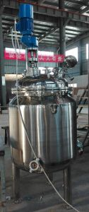 High Quality Stainless Steel Aseptic Mixing Tank