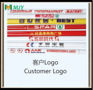 Plastic Parts Shopping Trolley Cart Advertising Handle Customer Logo pictures & photos