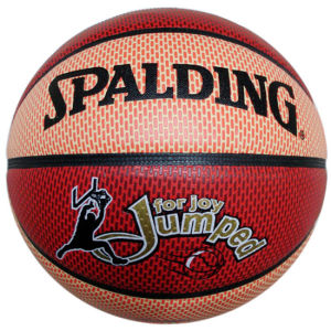 PU Laminated Basketball (HD-3B136B)