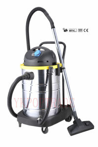 Dry And Wet Vacuum Cleaner (PT-1400D1-50L / 60L)