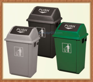 Durable Colored Quality Plastic Trash Can for Hotel