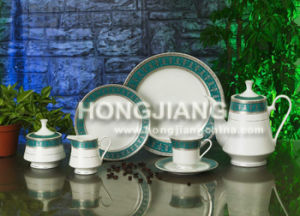 22pcs Tea Set (563) pictures & photos