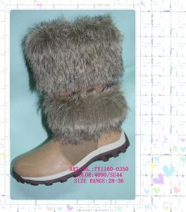 Children Leather Boot (TY1160-0350)