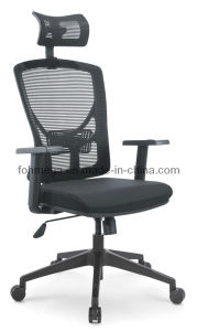 High Back Ergonomic Mesh Chair for Manager (FOH-XM2A-B) pictures & photos