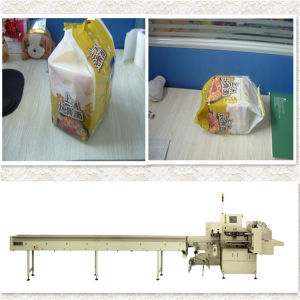 5 Packs of Instant Noodles Packaging Machine pictures & photos