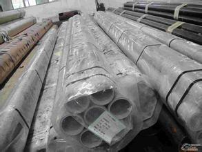 Stainless Steel Pipe (low price)