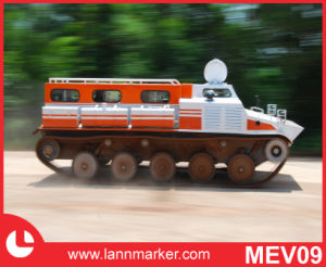 Tracked Vehicle pictures & photos