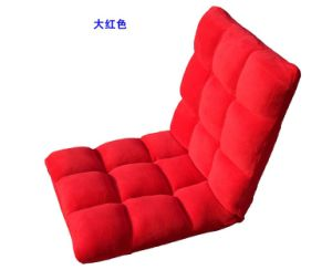 Adjustable Backrest Tatami Floor Lazy Sofa Chair Folding Home Sitting Room  Bedroom Leisure Portable Cy-269