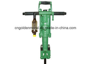 Hand Rock Drill Y20ly/Y24/Y26/Ty24c/Y19A/Yo18, Pneumatic Hand-Held Rock Drill pictures & photos