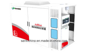 Sanki Adblue Dispenser Water Pump pictures & photos