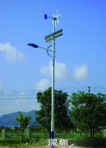 Solar Street Light-Ssl03 for Outdoor Lighting pictures & photos