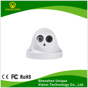 H. 264 HD Indoor Dome 4MP/5MP Ahd Cameras