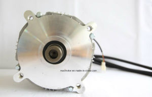 Low Speed Electric Car 8kw Motor (Electric car motor)