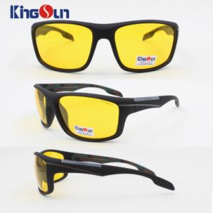 Sports Glasses Kp1049 pictures & photos