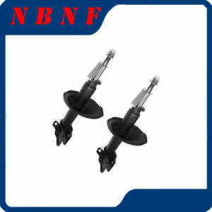 New Shock Absorber for Nissan Maxima and Nissan Axxess