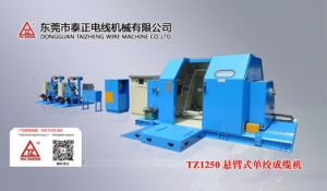 EL Wire Cable Single Stranding Machine pictures & photos