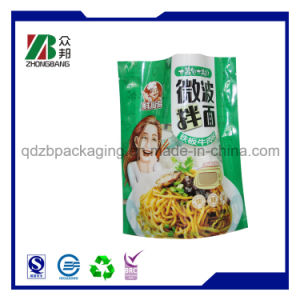 Aluminum Foil Stand up Zipper Packing Bag for Snack Food pictures & photos