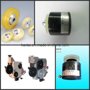 Magnetic Damper for Tension Control (Electromagnetic Damper, Magnet Damper)