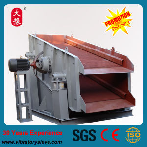 Coal Vibrating Screener pictures & photos
