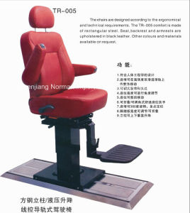 Aluminum Alloy and Stainless Steel Synthesis Boat Driving Seat/Chair Tr005 pictures & photos
