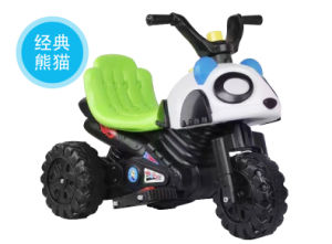 Electric Vehicles For Kids >> Hogh Quality Factory Price Kids Electric Motorcycle For Sale