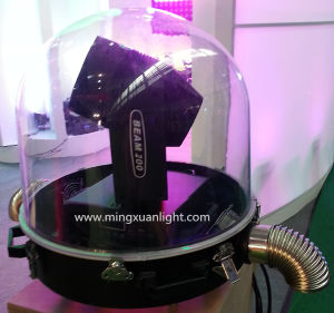 Moving Head Rain Cover, Waterproof Moving Head Light Cover pictures & photos