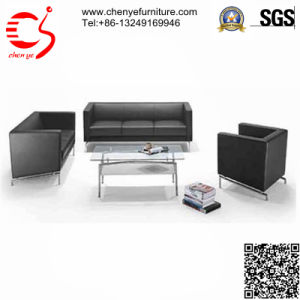 Elegant Comfortable Leather Sectional Reception Office Sofa (CY-S01183-3)