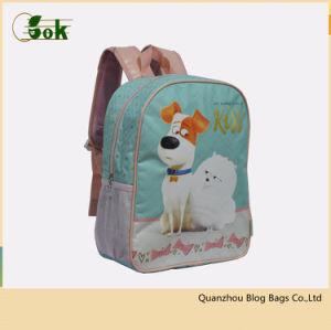 China Trendy Custom Childrens Kids Mini School Backpacks for Girls ... b5e0114ba9