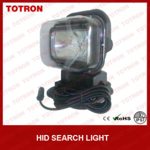 HID Searchlight Remote Controlled Magnetic Base (T2009B)