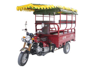 Tricycle/Passenger Tricycle (OKJ150ZK-6)