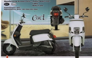 CUCI Electric Motorcycle