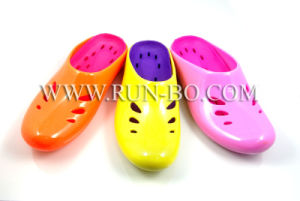 Women′s PVC Garden Shoes (#RX-AK80916)