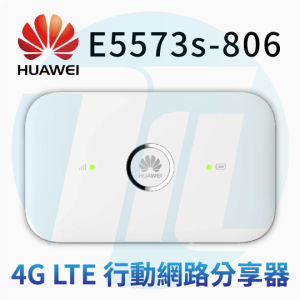 Huawei E5573s-806 Tw Version Mobile WiFi Router Mobile Hotspot 4G Lte  Router Huawei E5573s-806