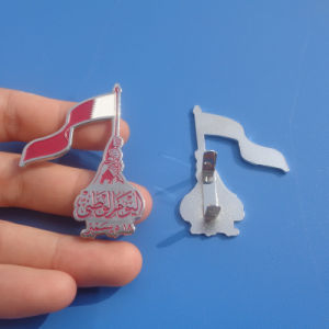 Soft Enamel Qatar Flag Metal Plate for Handbag with U Clip pictures & photos