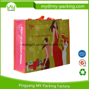 Reusable Packaging Promotion BOPP Laminated PP Woven Bag pictures & photos
