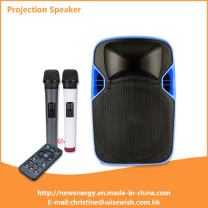Professional Plastic DJ LED Projection Speaker - Projector