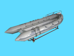 Rigid Inflatable Boat (HRR 535)