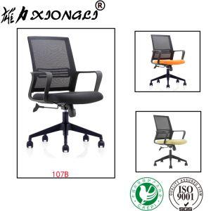 107b Modern Svivel Meeting Computer Staff Mesh Office Task Chair With  Armrest