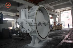Intelligent Weight Type Hydraulic Slow Closing Butterfly Valve